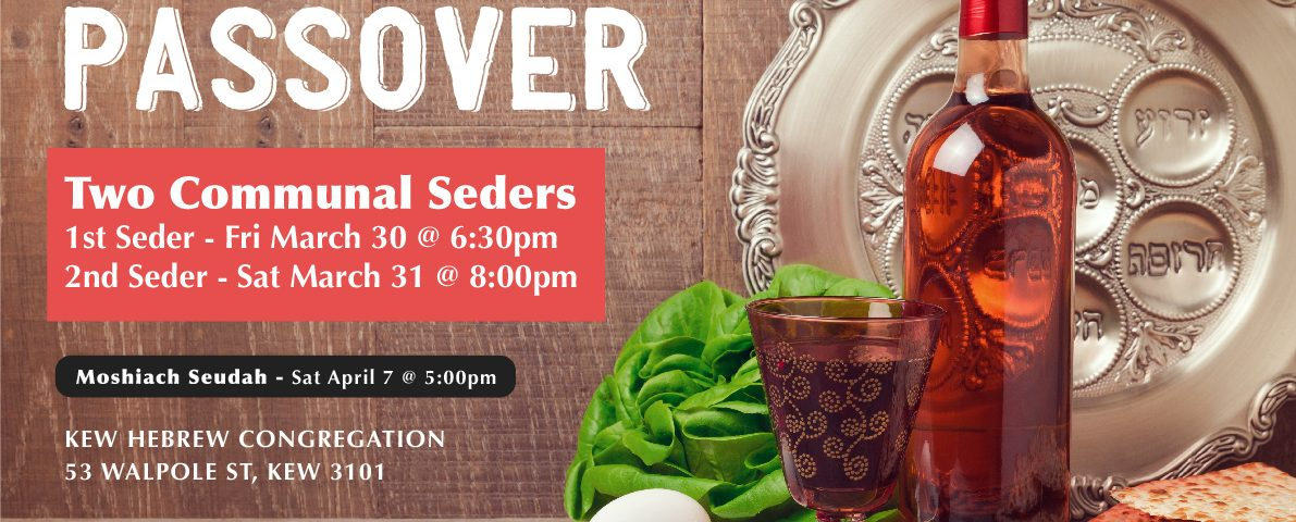 KHC Pesach Poster 2018 Email 01-01
