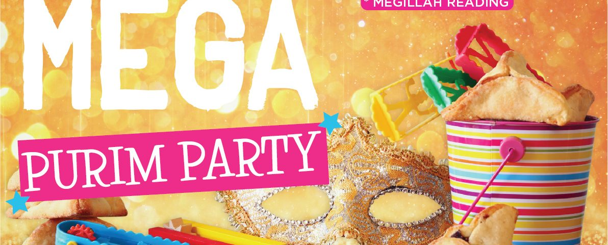 Kew-Mega-Purim-Party-Flyer-Email-2018-01a-01