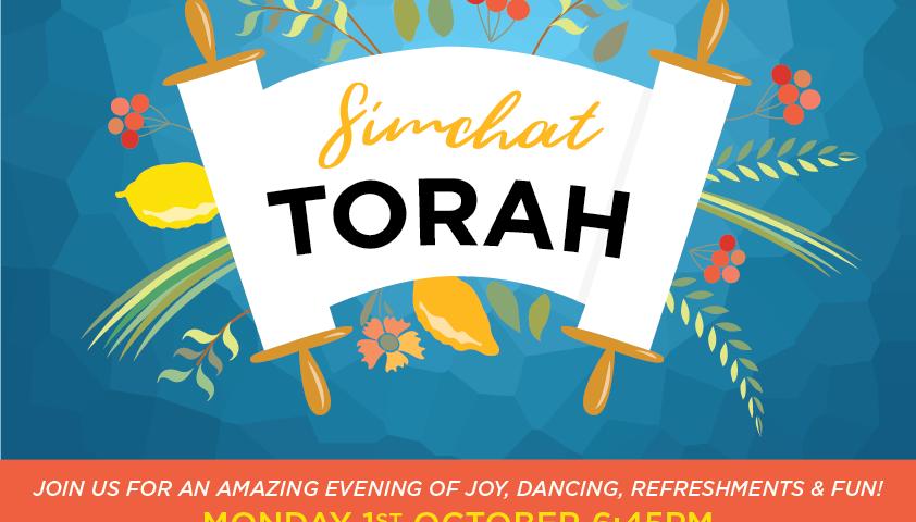 Simchat Torah Poster 01b Web 03-01