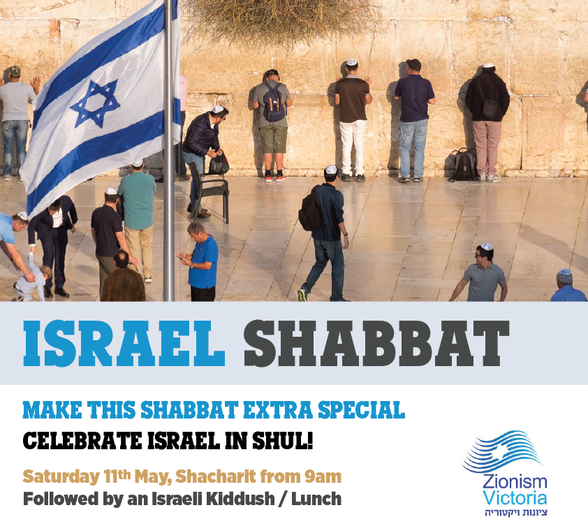 KHC Israel Shabbat A3 Email 01-01